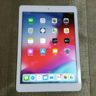iPad - ipad air 16GB シルバー wifi 美品! #2