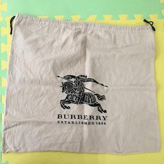 バーバリー(BURBERRY)のバーバリー 保存袋(ショップ袋)
