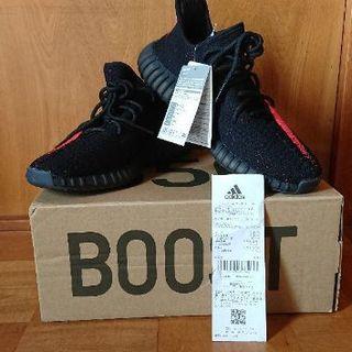 adidas - yeezy boost 350 V2 28cm