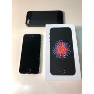 iPhone - iphone SE 64GB  simmフリー シルバー