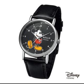 ディズニー(Disney)のmini6月号 付録 ミッキーマウス腕時計(ファッション)
