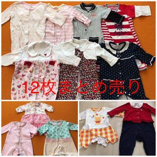 mikihouse - 女の子 カバーオール 70サイズ 12枚セット 長袖