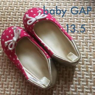 ベビーギャップ(babyGAP)のbaby GAP 女の子 バレーシューズ  靴 13.5㎝(フラットシューズ)