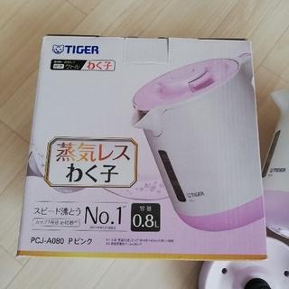 タイガー(TIGER)の蒸気レスわく子(電気ケトル)