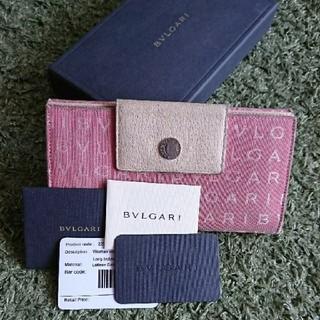 ブルガリ(BVLGARI)のBVLGARI(ブルガリ) 長財布 ロゴマニア ピンク ブランド財布(財布)