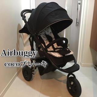 AIRBUGGY - 【美品♡Airbuggy】エアバギー cocoブレーキ 3輪ベビーカー 黒