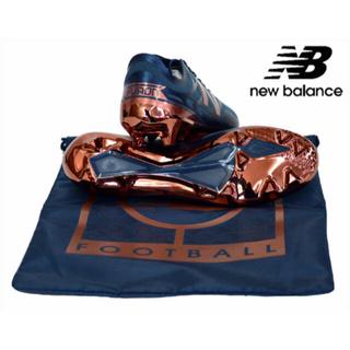 ニューバランス(New Balance)の【未使用品】FURON Limited FG MSFLFNC3  (靴袋付)(シューズ)