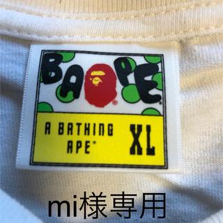 アベイシングエイプ(A BATHING APE)のmi様専用(Tシャツ/カットソー(半袖/袖なし))