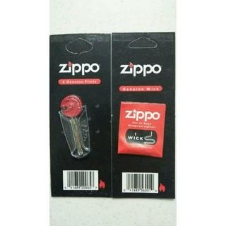 ジッポー(ZIPPO)の Zippo ジッポ ウィック替え芯 & 着火石フリント(タバコグッズ)