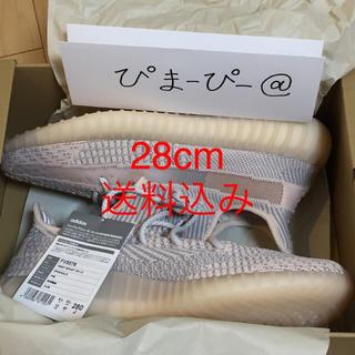 adidas - yeezy boost 350 v2 synth 28cm
