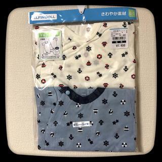 【新品】マリン☆イカリ☆肌着☆袖あり☆シャツ☆プレオール☆下着☆60〜70