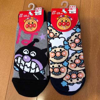 アンパンマン(アンパンマン)の新品 靴下 23〜25cm レディース ばいきんまん ジャムおじさん(ソックス)
