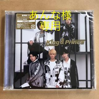ジャニーズ(Johnny's)のKing & Prince アルバム 通常盤 キンプリ アルバム(男性アイドル)