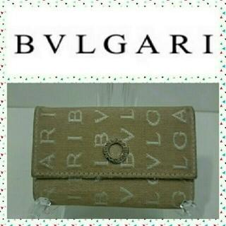 ブルガリ(BVLGARI)のBVLGARI キーケース ベージュ(キーケース)