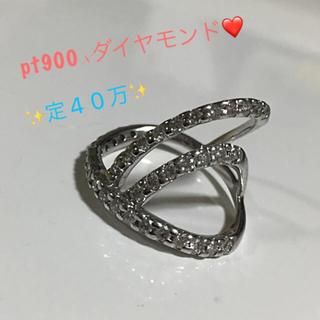 セール‼️✨定40万✨pt900×ダイヤモンド デザイン リング 13号✨(リング(指輪))