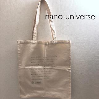 ナノユニバース(nano・universe)の【ナノユニバース】   トートバッグ 未使用品(トートバッグ)