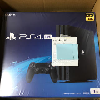 PlayStation4 - 送料無料◆新品◆PlayStation4 pro 1TB 保障あり