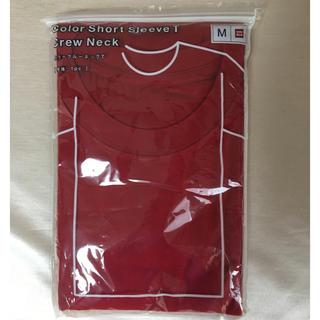 UNIQLO - 【新品・未開封】ユニクロ カラー クルーネック 半袖 Tシャツ レッド