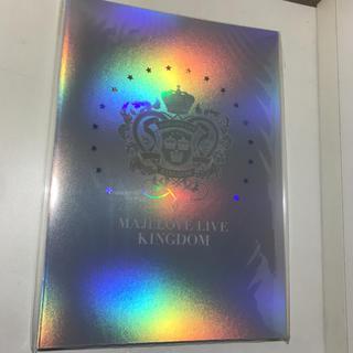 新品 うたプリ マジLOVEキングダム 劇場版 豪華版 パンフレット 映画 初回