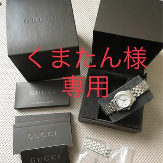 Gucci - GUCCI 5500l シェル 11pダイヤ レディース  腕時計