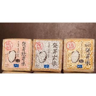 DHC - メDHC ギャバ 白米の20倍 発芽玄米 胚芽米 キューブ米セット