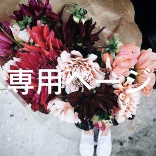 stk 様専用 ピンクM(ブラ&ショーツセット)