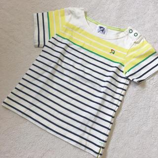 Arnold Palmer - アーノルドパーマー Tシャツ ☆ 100 未使用
