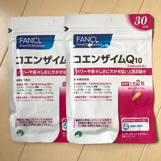 FANCL - FANCL ファンケル コエンザイム Q10 30日分 (60粒)×2袋