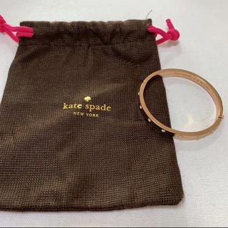 kate spade new york - katespade ケイトスペード バングル ブレスレット ローズゴールド