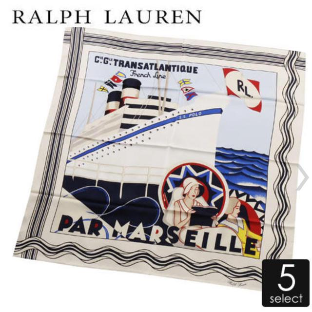 Ralph Lauren(ラルフローレン)の🎀新品 未使用🎀RALPH LAUREN ラルフローレン  大判スカーフ レディースのファッション小物(バンダナ/スカーフ)の商品写真
