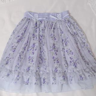 axes femme - axesfemme 編み上げスカート