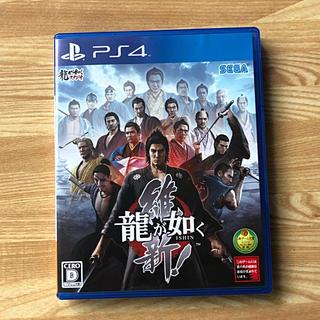 PlayStation4 - 龍が如く維新 ps4