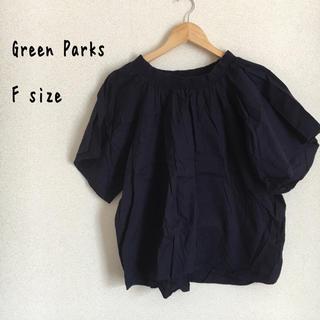 chocol raffine robe - Green Parks トップス