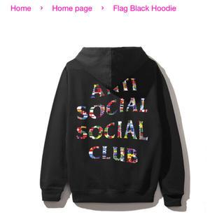Supreme - ANTI SOCIAL SOCIAL CLUB Flag Hoodie