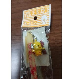 日清食品 - チキラーズ チキンラーメン ボールペン 秋田