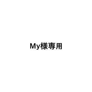 Kis-My-Ft2 - キスマイベア☆北山宏光