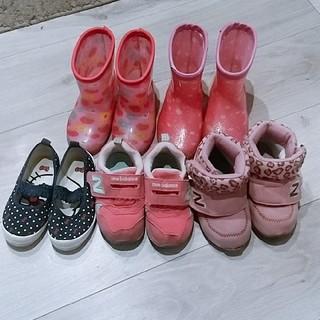 ニューバランス(New Balance)の値下げ🌼女の子靴セット5点14~16㎝☆new balance(その他)