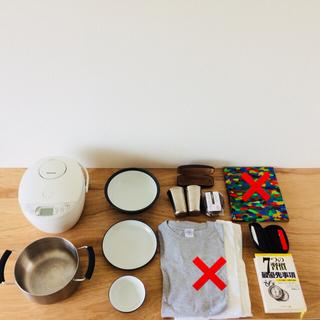 ムジルシリョウヒン(MUJI (無印良品))のA  無印良品2点 炊飯器 鍋  諸々セット(炊飯器)
