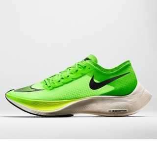 NIKE - 28.5 ヴェイパーフライ ネクスト