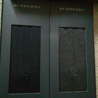 バーバリー(BURBERRY)のBURBERRY 紳士靴下二足 箱入り (ソックス)