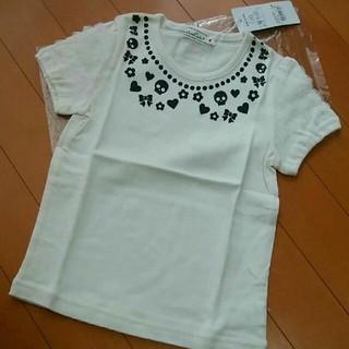 Combi mini - 新品未使用 コンビミニ Tシャツ 110