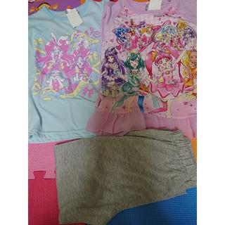 バンダイ(BANDAI)のプリキュア 光るパジャマ 120cm(パジャマ)
