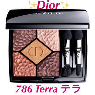 Dior - 新品🌸DIOR アイシャドウ サンククルール ワイルドアース カラー 786