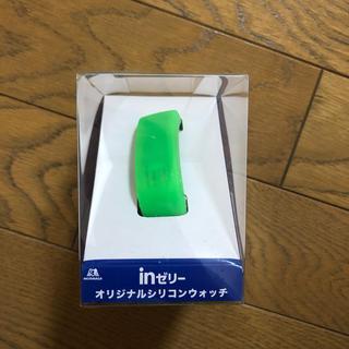 モリナガセイカ(森永製菓)のウイダーインゼリー シリコンウォッチ みどり(腕時計)