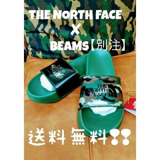 ザノースフェイス(THE NORTH FACE)のTHE NORTH FACE×BEAMS別注 ノースフェイス サンダル ビームス(サンダル)