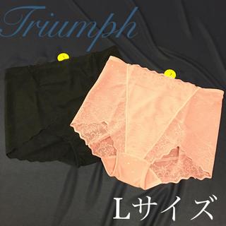 Triumph - Triumph ソフトな履き心地のメッシュ素材ショーツ Lサイズ 2枚セット