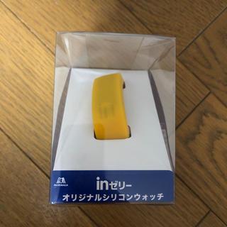モリナガセイカ(森永製菓)のウイダーインゼリー シリコンウォッチ きいろ(腕時計)