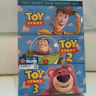 トイ・ストーリー - トイストーリー DVD トリロジーセット DVD3枚組 新品未開封