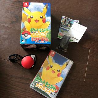 Nintendo Switch - 任天堂switch ポケットモンスター ピカチュウ モンスターボールセット