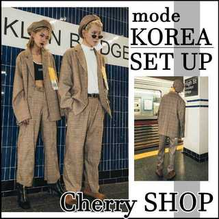 韓国系セットアップスーツ 古着系 韓国系 男女兼用 TUNE